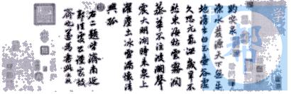扬州市江都区嘶马中学2020届九年级上学期10月月考语文试卷